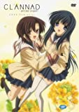 CLANNAD AFTER STORY 5 (通常版)
