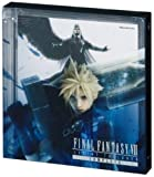 Amazon.co.jp: ファイナルファンタジーVII アドベントチルドレン コンプリート(限定版:PS3版「ファイナルファンタジーXIII」体験版同梱) Blu-ray Disc: ゲーム