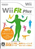 Wii Fit Plus (Wiiフィット プラス)