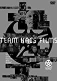 TEAM NACS FILMS N43° [DVD]