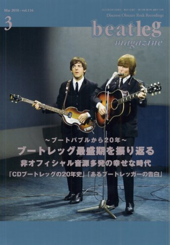 beatleg magazine 3月号 (vol.116)