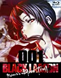OVA BLACK LAGOON Roberta's Blood Trail Blu-ray001 初回限定版 [Blu-ray]