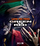 ルパン三世 GREEN vs RED [Blu-ray]