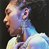 Ai KAGO meets JAZZ〜The First Door LIVE〜 (仮) [DVD](Amazon)