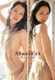 ダブルベッド/MariEri [DVD](Amazon)