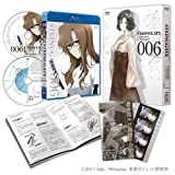 STEINS;GATE Vol.6 [Blu-ray]