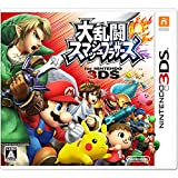 3DS�\�t�g�u�嗐���X�}�b�V���u���U�[�Y for Nintendo 3DS�v
