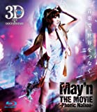 May'n THE MOVIE -Phonic Nation- [Blu-ray]