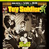 Toy Soldier 初回限定盤A(DVD付)