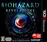 BIOHAZARD REVELATIONS