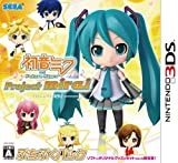 初音ミク and Future Stars Project mirai (限定版