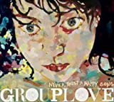 Album «Never Trust a Happy Song»by Grouplove