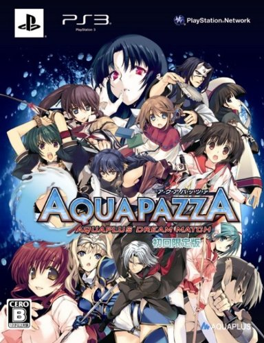 AQUAPAZZA -AQUAPLUS DREAM MATCH- (初回限定版)