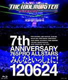 THE IDOLM@STER 7th ANNIVERSARY 765PRO ALLSTARS みんなといっしょに! 120624 [Blu-ray]