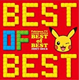 CDu|PTVAj BEST OF BEST 1997-2012v