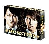 MONSTERS Blu-ray BOX