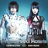 Preserved Roses(初回生産限定盤)(DVD付) Single, CD+DVD, Limited Edition, Maxi