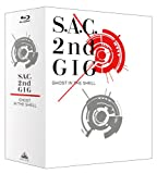 攻殻機動隊 S.A.C. 2nd GIG Blu-ray Disc BOX