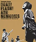 "ROAR! FLASH! AND MEMORIES 2013.06.02 at Shibuya O-EAST ""Buzzy Roars Tour"