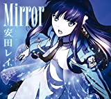 Mirror(期間生産限定アニメ盤)(DVD付) (Single, CD+DVD, Limited Edition)