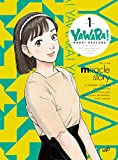 YAWARA! Blu-ray BOX1