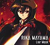 Liar Mask(期間生産限定アニメ盤)(DVD付) Single, CD+DVD, Limited Edition, Maxi