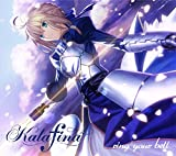 ring your bell(期間生産限定アニメ盤)(DVD付) CD+DVD, Limited Edition, Maxi, Single