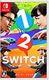 Amazon  1-2-Switch