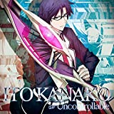 TVアニメ「CHAOS;CHILD」オープニングテーマ「Uncontrollable」 [Single, Maxi]