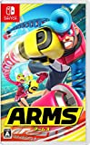 Amazon 「ARMS(アームズ)」