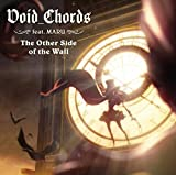TVアニメ『プリンセス・プリンシパル』OPテーマ「The Other Side of the Wall」 [Single, Maxi]